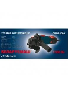 Болгарка Беларусмаш БШМ-1300