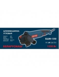 Болгарка Беларусмаш БШМ-1350