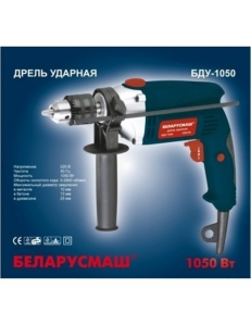 Дрель ударная Беларусмаш БДУ-1050