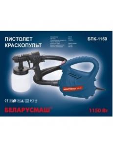 Краскопульт электрический Беларусмаш БПК-1150