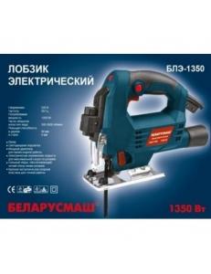 Лобзик  Беларусмаш БЛЭ 1350