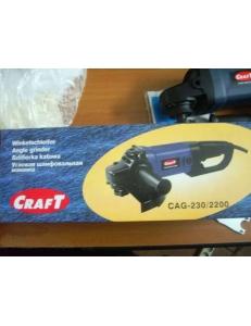 Болгарка Craft CAG 230/2200