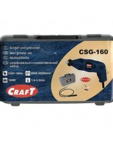 Машина граверная Craft CSG-160